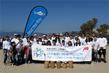 JTB Group Brighter Earth Project in the beach